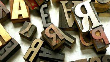 FOTO: Polygrafie