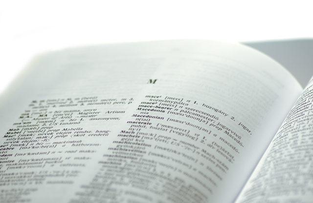 FOTO: Slovník