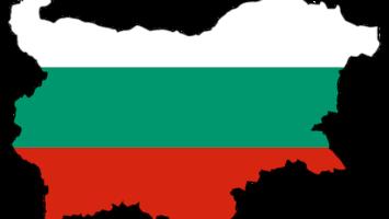 Jak se naučit bulharsky