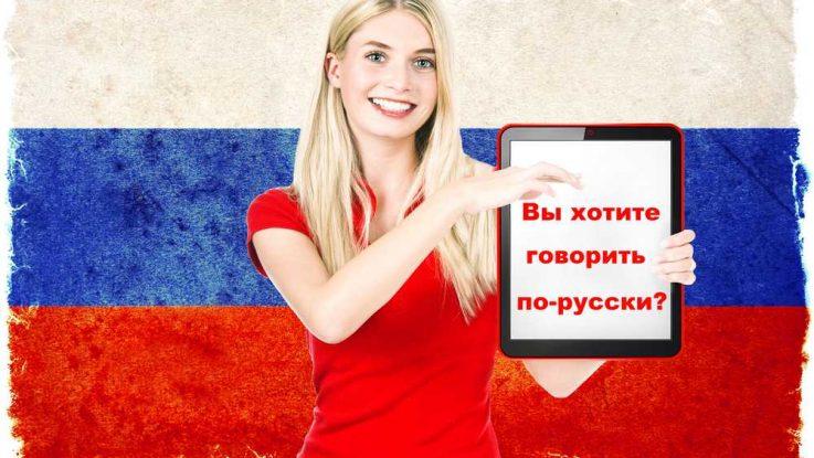 Jak se naučit rusky online