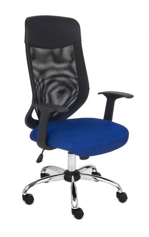 Studentská židle